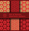 set seamless korean pattern vector image