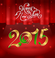 2015 spira on stage vector image vector image