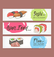 bright colored horizontal banner templates with vector image vector image