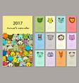 funny animals calendar 2017 design vector image vector image