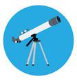 isolated telescope vector image