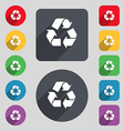 processing icon sign A set of 12 colored buttons vector image
