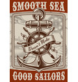 vintage style nautical poster with anchor vector image vector image