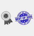 pixel award seal icon and scratched best of vector image vector image