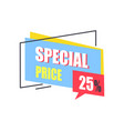 special price promo sticker 25 off advertisement vector image vector image