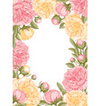 floral frame with peony flowers vector image
