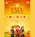 autumn harvest festival invitation design fall vector image vector image