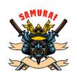 helmet samurai warrior with crossed katanas vector image vector image