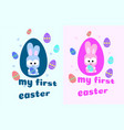 my first easter card with a cute little rabbit vector image