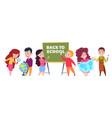 school kids students cartoon character vector image vector image