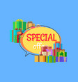 special offer free gifts poster with decor boxes vector image vector image