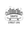 street life logotype vector image vector image