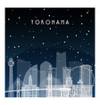 winter night in yokohama night city in flat style vector image vector image
