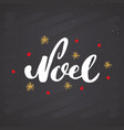 merry christmas calligraphic lettering noel vector image vector image