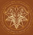 with horned goat head and pentagram vector image vector image