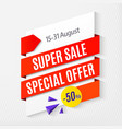 Big Super sale special offer banner template 50 vector image vector image