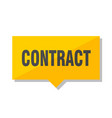 contract price tag vector image vector image