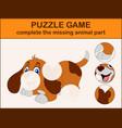 cute dog cartoon sitting vector image