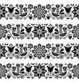 Folk art seamless floral pattern scandinav