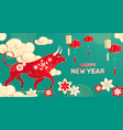 happy bull year composition vector image