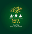 happy new hijri year isra great for greeting vector image