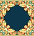 retro boho floral pattern frame vector image vector image