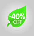 special offer sale green tag isolated vector image vector image