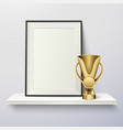 frame with cup composition vector image vector image
