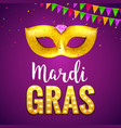 purple festive mardi gras background greeting card vector image