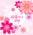 beautiful mother s day vector image