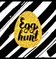 egg hunt hand drawn card vector image vector image