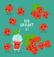 funny red currant set vector image vector image