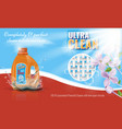 gel laundry detergent advertising template with vector image