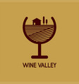 logo with a wine valley vector image vector image