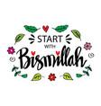 start with bismillah islamic poster