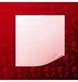 Note on red christmas background vector image