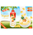 yogurt with fruit advert concept yogurt flowing vector image vector image