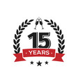 15 th birthday vintage logo template fifteenth vector image vector image