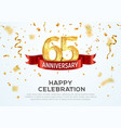 65 years anniversary banner template sixty vector image vector image