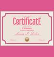 certificate retro vintage pink template vector image vector image