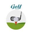 golf club sport vector image vector image