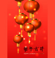 happy chinese new year background chinese red vector image