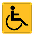icon sign invalid disabled symbol vector image