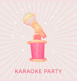karaoke musical party for girls poster vector image