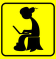 russian hacker ahead humorous sign vector image