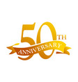 50 year ribbon anniversary vector image