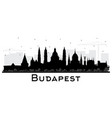 budapest hungary city skyline silhouette vector image vector image