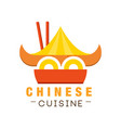 chinese cuisine logo design authentic traditional vector image