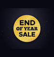 end of year sale promotion banner vector image