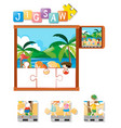 jigsaw puzzle pieces of kids on the beach vector image vector image